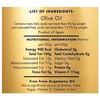 Jivo Pure Olive Oil Glass Bottle